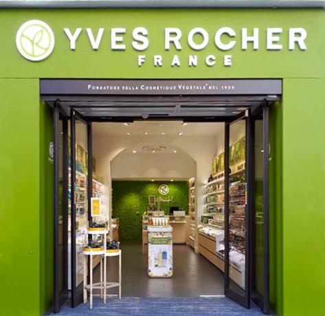 Impianti Yves Rocher di Corso B. Aires - GEST